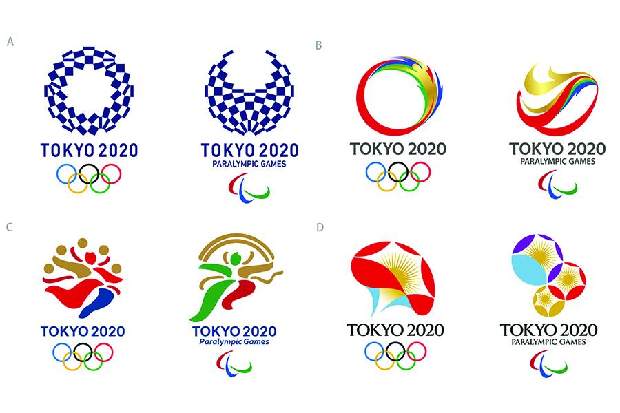 JO_Tokyo_logo_2020_audacioza_2