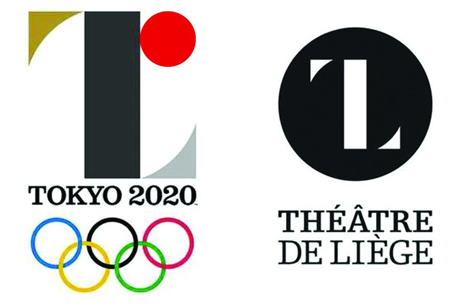 audacioza_logo_plagiat_JO_2020